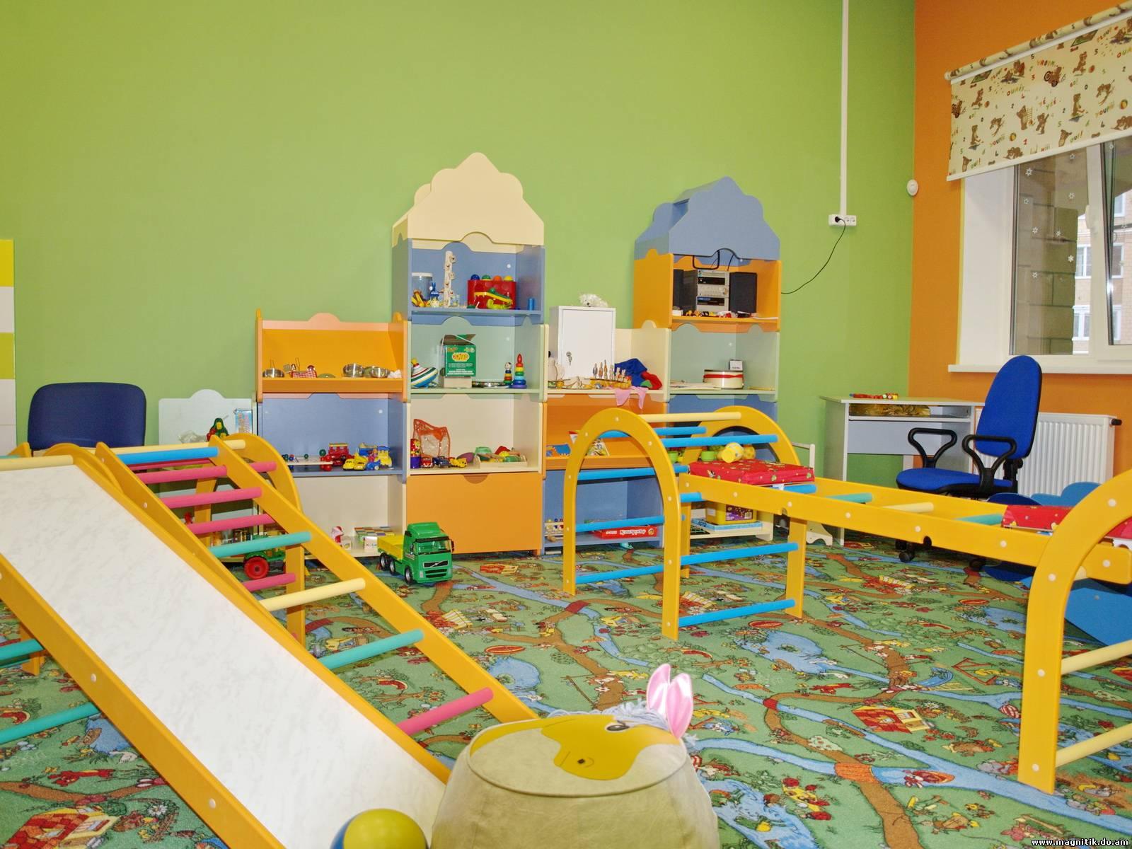 """Магнитик"""" цдо ноЧу. воспитателям детских садов, школьным учи."""